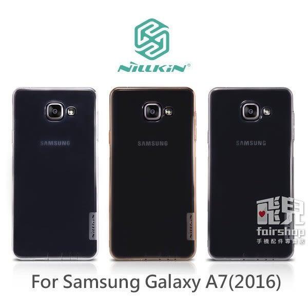 【妃凡】優質透色 NILLKIN Galaxy A7 2016  透色套 超薄套 TPU套 手機殼 手機套