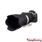 EGE 一番購】easyCover Lens Oak【Canon 70-200mm f2.8】鏡頭保護套 砲衣【公司貨】