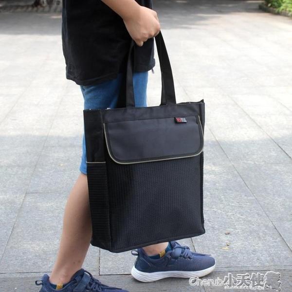 補習袋 A4辦公防水帆布包手提拎包補習補課包學生書袋美術袋【】新年禮物