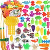 兒童釣魚玩具戲水磁性益智釣魚池套裝小貓釣魚竿寶寶智力1-2-3歲第七公社
