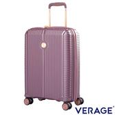 Verage 維麗杰 19吋英倫旗艦系列登機箱(紫)