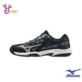 Mizuno羽球鞋 男女鞋 GATE SKY PLUS 寬楦基本款羽球鞋 運動鞋 訓練鞋 美津濃 J9226#黑藍◆奧森