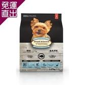 Oven-Baked烘焙客 《WDJ推薦》成犬深海魚肉 / 狗飼料-小顆粒 5磅(lbs) *1【免運直出】
