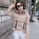 羽絨外套 中長款-韓版時尚修身保暖女夾克2色73it154[時尚巴黎]