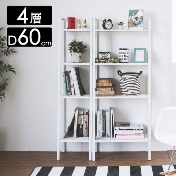 收納櫃 置物櫃 書架【S0058】諾頓A型四層置物架60cm 完美主義ac