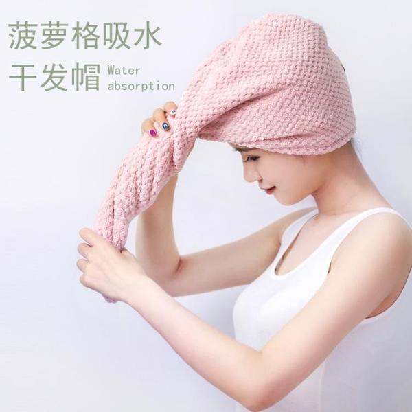 日本雙層加厚干發帽浴帽超強吸水速干長發包頭毛巾成人女擦頭神器魔方數碼