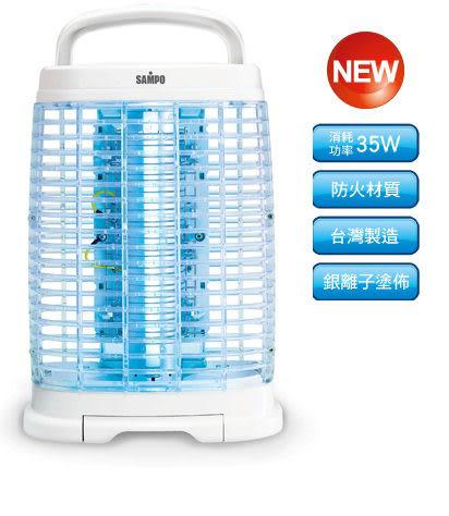 ★贈LED 隨身燈BTX-LAD41★SAMPO 聲寶 15W紫外線燈管捕蚊燈 ML-DF15S / MLDF15S **免運費**