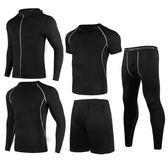 男士運動健身衣套裝速乾緊身訓練服