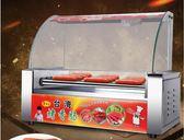 烤腸機烤香腸熱狗機全自動臺灣家用小型迷你火腿腸秘制不帶門 數碼人生igo