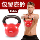 可多肌群訓練、體積小巧、男女適合、表面浸塑讓鑄鐵不生鏽又靜音