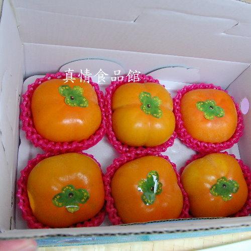 摩天嶺甜柿8A6粒-季節限定