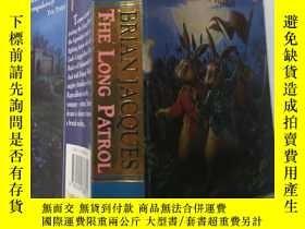 二手書博民逛書店the罕見long patrol:漫長的巡邏Y200392