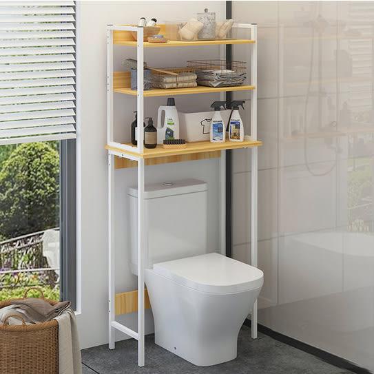 多功能三層置物架 衛浴收納架 廚房置物架 三層架《YV9765》HappyLife