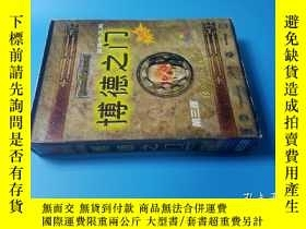 二手書博民逛書店博德之門1代罕見稀有絕版 費倫的歷史 被遺忘的國度 電腦遊戲Y2