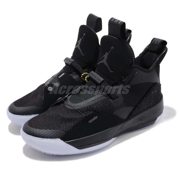 Nike 籃球鞋 Air Jordan XXXIII PF 黑 果凍底 喬丹 33代 男鞋 Blackout AJ33【ACS】 BV5072-002