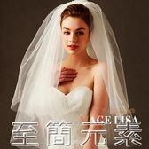 新娘手套瑪格麗莎網紗薄款玫瑰蕾絲花朵長款新娘手套婚紗手套禮服手套多色 至簡元素