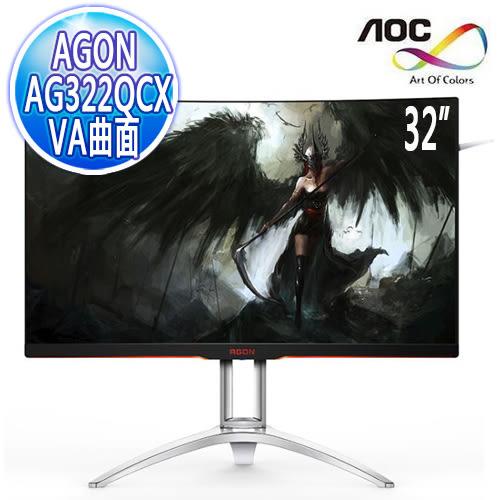 AGON 32型VA曲面電競螢幕(AG322FCX)
