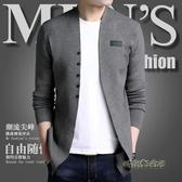 針織開衫男青年春秋新款韓版潮流毛衣外搭線衫修身薄款帥氣男外套「時尚彩虹屋」