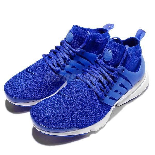 【六折特賣】Nike 魚骨鞋 Air Presto Flyknit Ultra 藍白 流行 男鞋【PUMP306】 835570-400