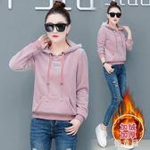 金絲絨連帽T恤女短款秋冬季新款韓版時尚寬鬆加絨加厚粉色上衣潮 QG15914『優童屋』