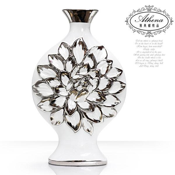 【雅典娜家飾】白底浮雕薔薇陶瓷鍍銀花器(小)-FB405