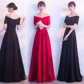 禮服洋裝 連身裙女氣質名媛露肩短袖修身顯瘦大擺長裙潮 迪澳安娜