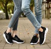 小白布鞋 - 休閒時尚運動鞋情侶男鞋女鞋跑步鞋韓版潮流單鞋【韓衣舍】