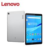 【Lenovo】Tab M8 8吋 2G/32G 四核心平板電腦(TB-8505F) 灰色