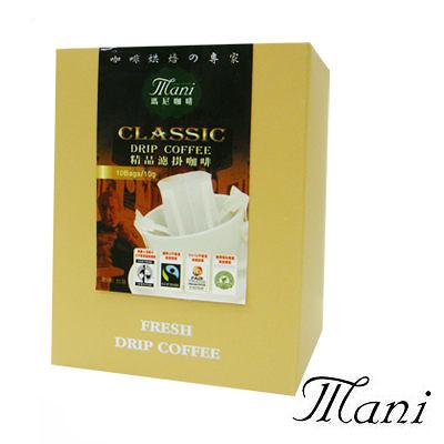 《瑪尼Mani咖啡》普萊梅拉公平交易 掛耳式咖啡10入/盒