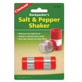 【速捷戶外露營】COGHLANS #8236 胡椒、鹽罐 SALT AND PEPPER SHAKER