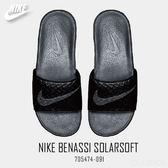 【現貨折後980】CLASSICK BENASSI SOLARSOFT NIKE 黑 拖鞋 705474-091