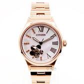 CITIZEN HEBE配戴廣告款 粉紅金櫻花限定機械錶 自動上鍊 送酒紅色小牛皮錶帶 櫻花限定錶盒PC1003-74D