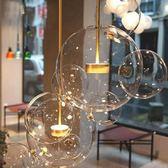 義大利設計師創意肥皂泡泡燈北歐客廳餐廳後現代臥室分子玻璃吊燈台北日光NMS