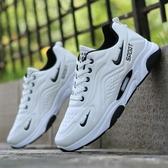 運動鞋運動鞋男鞋子防水皮面男士休閒跑步鞋防滑白潮鞋 雙12