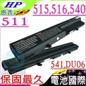COMPAQ 電池(保固最久)-HP 電池-511,515,516,NBP6A73,451545-261 456623-001,康柏 電池