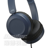 預購【曜德 送收納袋】JVC HA-S31M 藍色 輕量立體聲耳罩式耳機 附麥克風