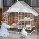 兔子籠 兔子窩小屋籠兔籠子特大號清倉寵物用品養殖家用室內兔窩別墅TW【快速出貨八折鉅惠】