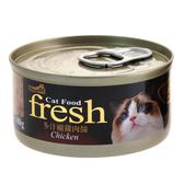 【寵物王國】NatureKE紐崔克貓罐(湯罐)多汁嫩雞肉絲80g