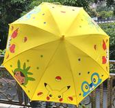 【卡漫城】 寶可夢 童傘 黃 ㊣版 兒童 雨傘 自動 直立傘 皮卡丘 Pokemon 神奇寶貝 精靈 安全傘