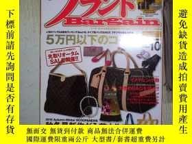 二手書博民逛書店BARGAIN罕見2010 10 日文雜誌(02)Y180897