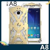 三星 Galaxy A8 雷神金屬保護框 碳纖後殼 螺絲款 高散熱 全面防護 保護套 手機套 手機殼