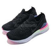 【六折特賣】Nike 慢跑鞋 Epic React Flyknit 2 GS 黑 藍 二代 緩震舒適 女鞋 運動鞋【ACS】 AQ3243-003