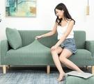 沙發罩 沙發套全包能套懶人全蓋沙發罩四季通用沙發墊彈力罩布布藝一套【快速出貨八折鉅惠】