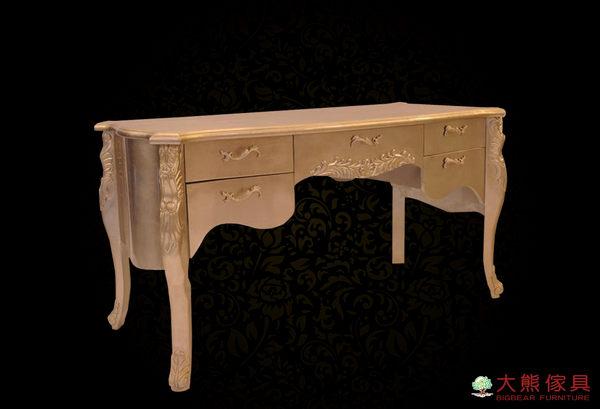 【大熊傢俱】CY0321 曲美 新古典 書桌 化妝台 玄關桌 歐式 餐邊桌 置物桌