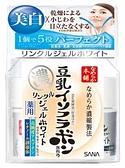 【SANA】豆乳美白賦活全效凝霜