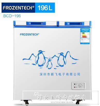 冷柜小冰柜商用家用小型立式冷凍冷藏柜節能迷你保鮮柜展示柜igo『韓女王』