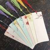 小清新文藝空白diy書簽簡約中國風手繪創意卡片白卡紙圣誕節禮物夏沫居家