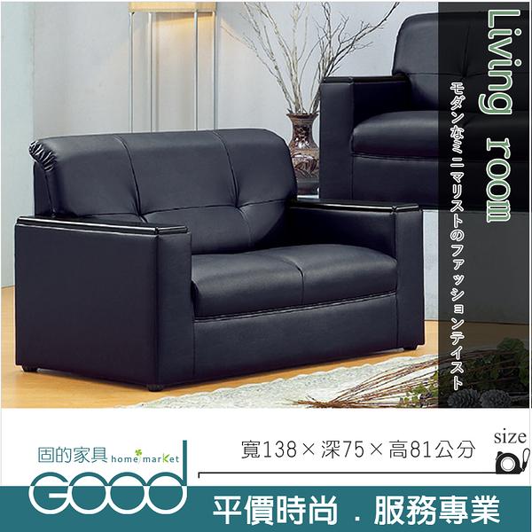 《固的家具GOOD》303-302-AD 306型黑皮雙人沙發【雙北市含搬運組裝】