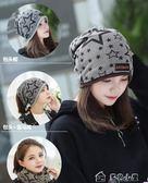 坐月子帽春秋夏產婦帽子冬季保暖套頭帽孕婦頭圍巾產後包頭帽時尚 多色小屋