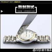 超薄防水精鋼帶石英男女手錶男士腕表送皮帶學生女士男表手錶    (橙子精品)